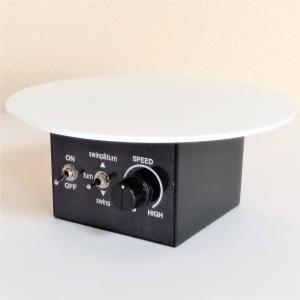 ターンテーブル 電動 撮影用 ディスプレイ用 回転スピード調整 連続回転 自動首振り機能 直径180mm 耐荷重3.0kg AC電源|switch-kobo