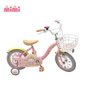 エム・アンド・エム ハローキティ ミルキーリボン 16インチ 関東〜四国送料無料|switch