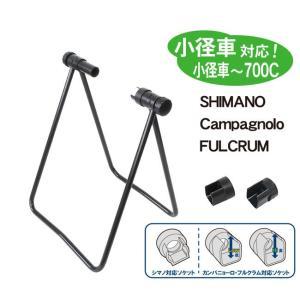 FF-R FFR-CFS バイシクルスタンドCF|switch