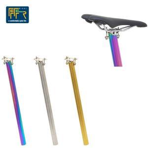 FF-R TITAN SEAT POST  チタンシートポストB349|switch