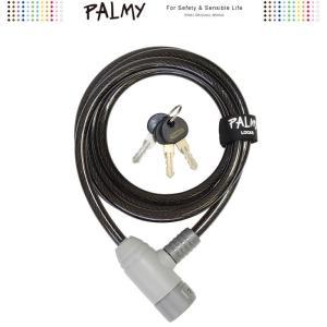 パルミー Palmy P-ES 10-200 ワイヤーロック 200cm|switch