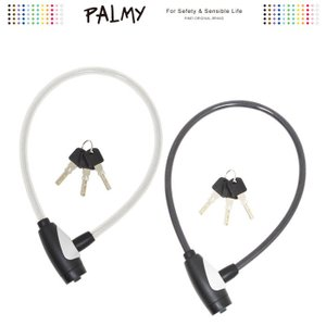 パルミー Palmy P-485E ダストカバー付ワイヤーロック|switch