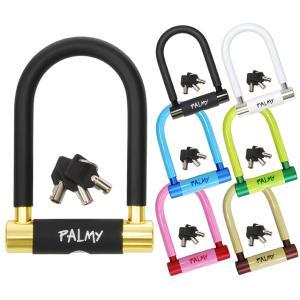 パルミー Palmy P-ES-101AL アルミシャックルロック 送料無料で2000円(税込)ポッキリ|switch