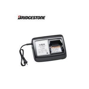 ブリヂストン  リチウムイオンバッテリー専用充電器 15LISO(13LISR代替)本州送料無料|switch