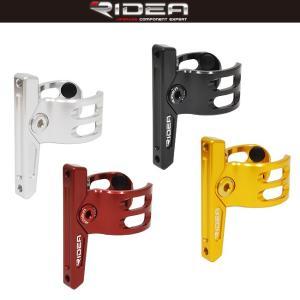 RIDEA FCAS Mini Velo Bottle Cage Adapter(Single arm)ボトルケージブラケット|switch
