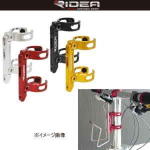RIDEA FCAD Mini Velo Bottle Cage Adapter(Double arm)ボトルケージブラケット|switch