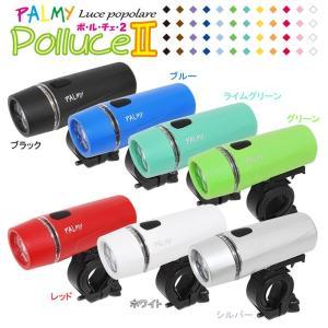 PALMY PL-502 Polluce 2 (ポルチェ・ツー)  【単品本州送料無料】|switch