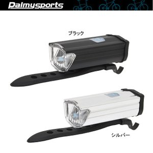 Palmy Sports PS-7040 アルミ製LEDライト(USB充電式)|switch