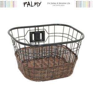 PALMY パルミー  TB-10K 籐風小型バスケット|switch