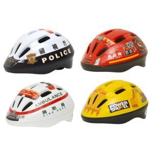 カナック企画 HV-001 警視庁パトカーヘルメット 単品送料無料の画像