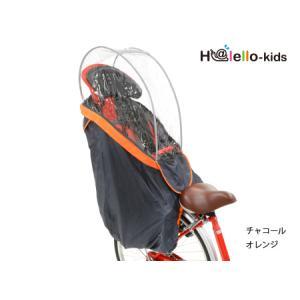 OGK RCR-003 H@lello-ki...の関連商品10