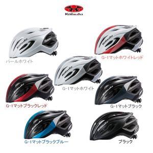 【在庫僅か】OGK 自転車 ヘルメット RECT レクト 単品本州送料無料の画像