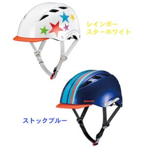 自転車 子供用ヘルメット OGK Champ チャンプ 本州送料無料