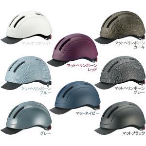 OGK 自転車 ヘルメット  CS-1 シーエス・1  単品・本州送料無料【一部予約・10月予定】の画像