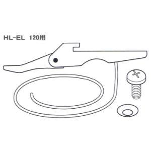 ■適合モデル ・HL-EL120  ●●ポスト投函発送について●● 【ご注文前にご確認お願いします】...