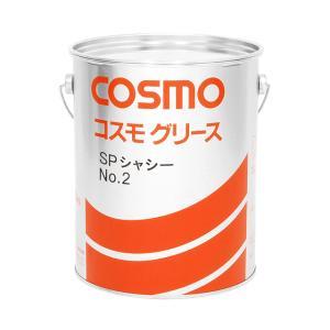 コスモ石油ルブリカンツ コスモSPシャシーグリース No.2の画像