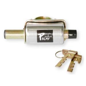 パルミー  Palmy GX-16SAP 前輪錠|switch