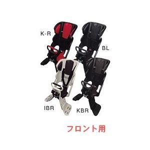 ブリヂストン ルラビーDX デラックス FCS-LD2 チャイルドシート (フロント用)本州送料無料 switch