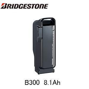 ブリヂストン  リチウムイオンバッテリーB300 BT-B300(P6005) 本州送料無料|switch