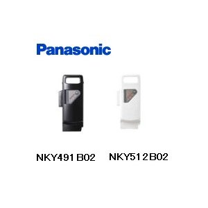 Panasonic パナソニック 6.6Ah リチウムイオンバッテリー  NKY491B02/NKY512B02 受注生産品|switch