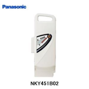 Panasonic パナソニック 13.2Ah リチウムイオンバッテリー NKY451B02 受注生産品|switch