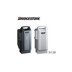 ブリヂストン  12.8Ahリチウムイオンバッテリー  SI12B  交換バッテリー 送料無料|switch