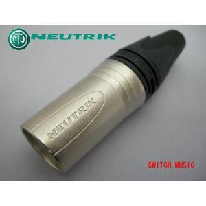 NEUTRIK ノイトリック NC3MXX XLRコネクタ|switchmusic