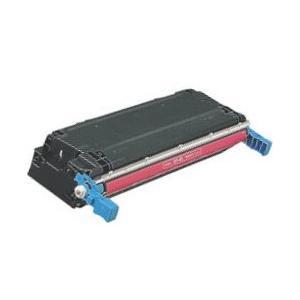 リサイクルトナー EP-86(カラー)キャノンリサイクルトナーLBP2710 . LBP2810 . LBP5700 . LBP5800|sworld