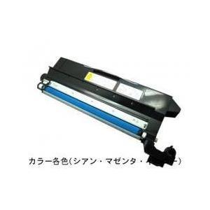 JDL LP3833C用トナー(カラー)各1.5万枚 (日本デジタル研究所リサイクルトナー) [LP3833C]|sworld