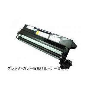 JDL LP3833C用 [4色セット] 各1.5万枚 (日本デジタル研究所リサイクルトナー) [LP3833C]|sworld