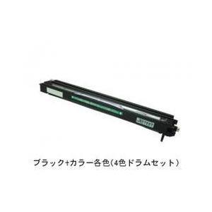 JDL LP3833C用ドラムユニット [4色セット]  (日本デジタル研究所リサイクルドラム) [LP3833C]|sworld