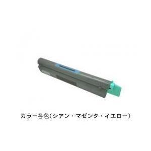 JDL LP3016C(カラー:3色)各8000枚 (日本デジタル研究所リサイクルトナー) [LP3016 COLOR]|sworld