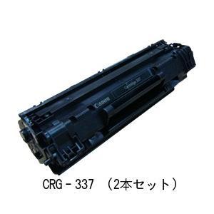 リサイクルトナー キャノン カートリッジ337[2本入り](CRG-337VP) (CANON) [Satera MF216n MF222dw MF224dw MF226dn MF229dw :サテラ]|sworld