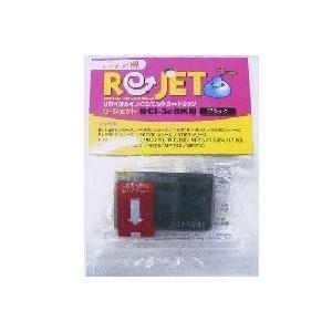 キャノン BCI-7eBK(ブラック) (CANONリサイクルインク) [PIXUS iP/MP/MX/Pro:ピクサス] ※6個以上ご購入で送料無料 (色組合せ自由)|sworld