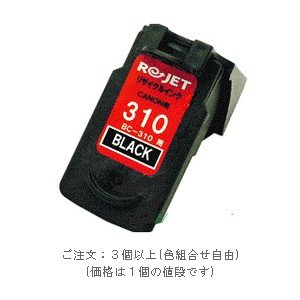 BC-310(ブラック)「ご注文単位:3個以上・色組合せ可」(CANONリサイクルインク) (PIXUS iP2700 MP270 MP280 MP480 MP490 MP493 :ピクサス)
