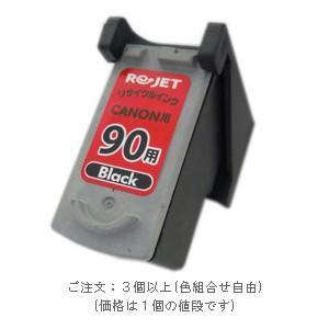 キャノン BC-90(ブラック) [CANONリサイクルインク] iP1700 iP2200 iP2500 iP2600 MP170 MP450 MP460 MP470 ※3個以上ご購入で送料無料 (色組合せ自由)|sworld