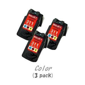 【カラーは現物再生!】キャノン BC-311(3色カラー)[3個入り] (CANONリサイクルインク) (PIXUS iP2700 MP270 MP280 MP480 MP490 MP493 :ピクサス)|sworld