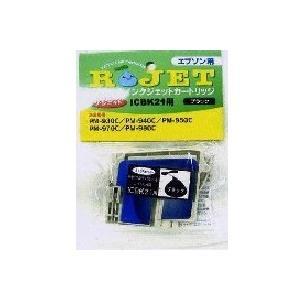 エプソン ICBK22(ブラック) (EPSONリサイクルインク) ※6個以上ご購入で送料無料 (色組合せ自由)|sworld