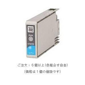 エプソン ICTM70-S(カラー:3色)(EMICTM70-S) [EPSONリサイクルインク] ※6個以上ご購入で送料無料 (色組合せ自由)|sworld