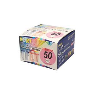 IC6CL50(6色セット)×2(計12本)「エプソンリサイクルインク」|sworld