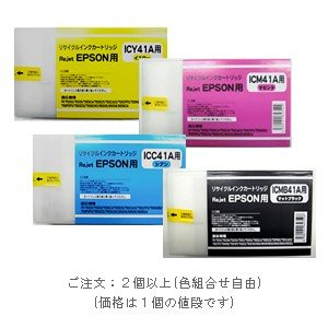 エプソン IC41A(全4色) [220ml] (EPSONリサイクルインク) [MAXART PX-7500S PX-7550S PX-9500S PX-9550S] ※2個以上ご購入で送料無料 (色組合せ自由)|sworld