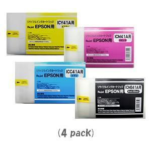 エプソン IC4CL41A(220ml) [4色セット] (EPSONリサイクルインク) [MAXART PX-7500S PX-7550S PX-9500S PX-9550S:マックスアート]|sworld