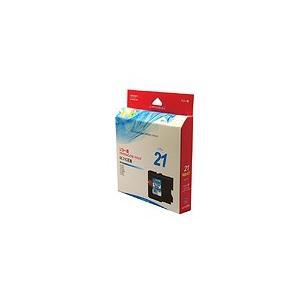 リコー GC21C/M/Y(カラー:3色)Mサイズ(各約1000枚) (RICOHリサイクルインク) [IPSiO GX 2500/3000/5000/7000] ※3個以上ご購入で送料無料 (色組合せ自由)|sworld