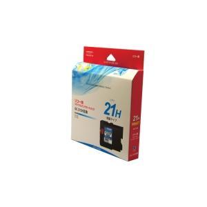 リコー GC21CH/MH/YH(カラー:3色)Lサイズ(各約2300枚) (RICOHリサイクルインク) [IPSiO GX 5000/7000] ※3個以上ご購入で送料無料 (色組合せ自由)|sworld