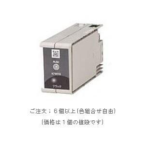 EMシステムズ EMICTM70B-S(ブラック) (EMシステムズリサイクルインク) EMP-1000 ※6個以上ご購入で送料無料 (色組合せ自由)|sworld