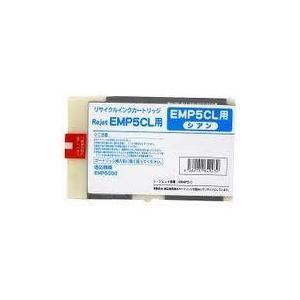 【現物再生】EMシステムズ EMP5C/M/YL-2P(カラー:3色×各2) [EMシステムズリサイクルインク] Yakty NX-2/EMP 5000/ECO-P5000|sworld
