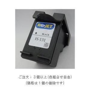 HP HP-131BK(C8765HJ)ブラック (ヒューレット・パッカードリサイクルインク) ※3個以上ご購入で送料無料 (色組合せ自由)|sworld
