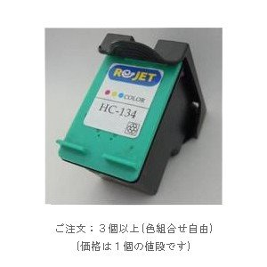 HP HP-134CL(C9363HJ)3色カラー (ヒューレット・パッカードリサイクルインク) ※3個以上ご購入で送料無料 (色組合せ自由)|sworld