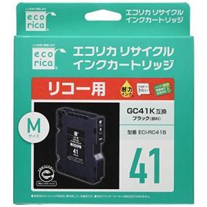 リコー GC41KCMY [4色セット]×2 (計8個) (RICOH互換インク) [IPSiO SG 2010L 2100 3100 7100 3100SF:イプシオ]|sworld