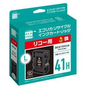 リコー GC41KCMYH (Lサイズ) [4色セット] ×2パック (RICOH互換(汎用)インク) [IPSiO SG 7100:イプシオ]|sworld